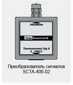 tex-xarakteristiki-sct2.jpg